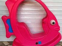 اسباب بازی ، مهد کودک ، ماهی مسقف در شیپور-عکس کوچک