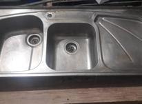 سینک ظرفشویی کاملا سالم دوقلو در شیپور-عکس کوچک