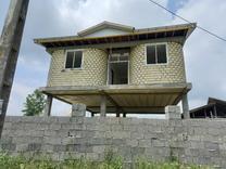 فروش ویلا 250 متری در رضوانشهر در شیپور