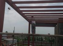 جوشکاری ساختمان در شیپور-عکس کوچک