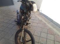 موتور کویر مدل 93 در شیپور-عکس کوچک