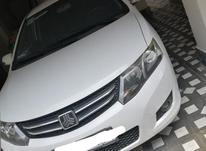 خودرو آریو (زوتی) در شیپور-عکس کوچک