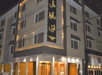 فروش تجاری و مغازه 5000 متر در امام رضا در شیپور-عکس کوچک