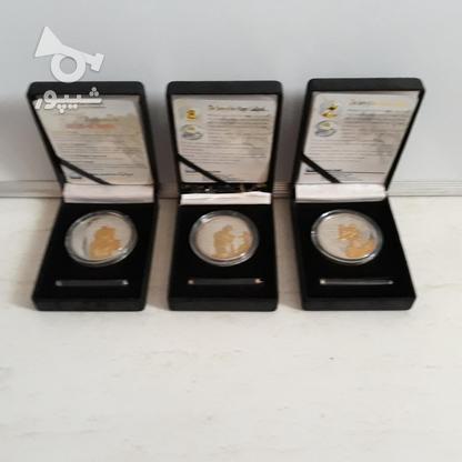 ست 3 عددی سکه های یادبود کشور ترکیه در گروه خرید و فروش ورزش فرهنگ فراغت در گیلان در شیپور-عکس1
