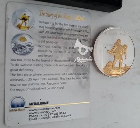 ست 3 عددی سکه های یادبود کشور ترکیه در گروه خرید و فروش ورزش فرهنگ فراغت در گیلان در شیپور-عکس8