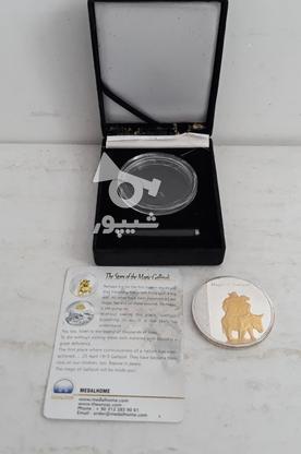 ست 3 عددی سکه های یادبود کشور ترکیه در گروه خرید و فروش ورزش فرهنگ فراغت در گیلان در شیپور-عکس6
