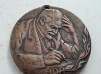 سکه های برنزی قطر 5 سانت و بزرگتر در شیپور-عکس کوچک