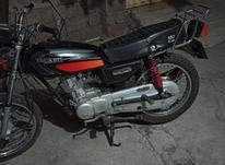 فروش موتور بدلیل نیاز مالی در شیپور-عکس کوچک
