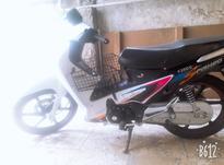 موتور ویوو پیشرو در شیپور-عکس کوچک