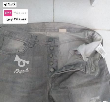 شلوار جین ترک در گروه خرید و فروش لوازم شخصی در تهران در شیپور-عکس1