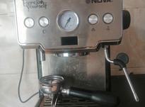 تعمیر انواع دستگاهای قهوه ساز در شیپور-عکس کوچک