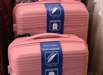 چمدان سه رقم پ پ در شیپور-عکس کوچک
