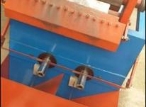 دستگاه تمام اتوماتیک سیم ظرفشویی دومحوره در شیپور-عکس کوچک