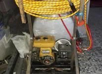 سمپاش 300 لیتری در شیپور-عکس کوچک
