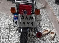 موتور نامی مدل 95 در شیپور-عکس کوچک