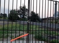 فروش زمین تجاری مسکونی 612مهدشت جنب امام زاده محمد در شیپور-عکس کوچک