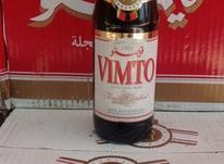 شربت ویمتو اصلی در شیپور-عکس کوچک
