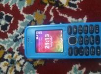گوشی موبایل نوکیا دوسیم کارت سالم کار کرده در شیپور-عکس کوچک