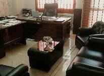استخدام پرستار خانم شبانه روزی در شیپور-عکس کوچک