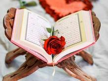 پذیرش ختم قرآن و صلوات برای اموات در شیپور