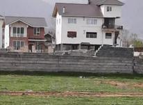 پیش فروش ویژه ساخت ویلا کلاردشت اقساطی در شیپور-عکس کوچک