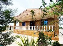 پیش فروش ویژه ساخت ویلا کلاردشت شهرکی 600 متری در شیپور-عکس کوچک