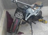 مینی کراس مدل97 در شیپور-عکس کوچک