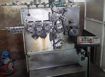 دستگاه فنر سازی در شیپور-عکس کوچک