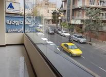 110 متر همکف سند اداری، بر مطهری  در شیپور-عکس کوچک