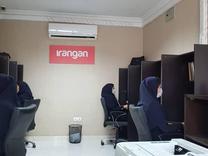 استخدام بازاریاب تلفنی خانم با حقوق ثابت و پورسانت در شیپور