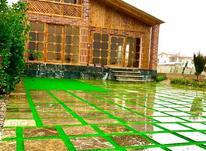 فروش ویلا 200 متر در ایزدشهرنماترکیبی در شیپور-عکس کوچک