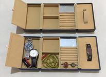 جعبه جواهرات تاشو در شیپور-عکس کوچک