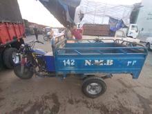 موتور 3چرخ سالم دحد صفر در شیپور