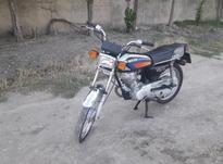 موتور مزایده دارای برگه در شیپور-عکس کوچک