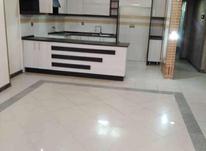اجاره آپارتمان 100 متر در خ میرداماد در شیپور-عکس کوچک