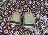 جفت زنگوله قدیمی در شیپور-عکس کوچک
