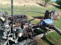 موتور پرکنز در شیپور-عکس کوچک