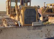 بلدوزر دی6 آماده بکار در اصفهان و اطراف در شیپور-عکس کوچک