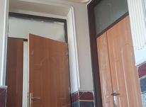 منزل2طبقه زاهدان بهترین مکان ممکن در شیپور-عکس کوچک