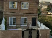 فروش ویلاتریبلکس ویوجنگل 200 متر در رویان در شیپور-عکس کوچک