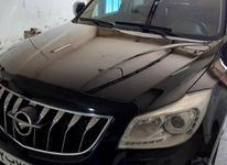 به یک شاگرد نقاش ماشین در شیپور-عکس کوچک
