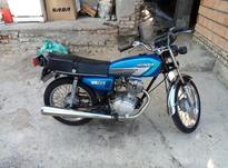 موتورسیکلت مزاییده در شیپور-عکس کوچک