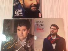 سیدی ترانه سیدی فیلم های ایرانی و خارجی در شیپور