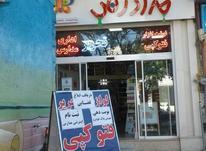 فروش تجاری و مغازه 100 متر در ملایر در شیپور-عکس کوچک