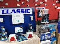 فروش انوع دوربین های مدار بسته و دزدگیر در شیپور-عکس کوچک