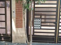 آپارتمان 52 متر در سلسبیل در شیپور-عکس کوچک