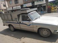 مزدا 2000 تمیز کولر سالم در شیپور-عکس کوچک