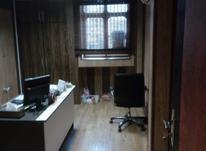 اجاره اداری 110 متر در زند در شیپور-عکس کوچک