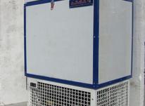 فریزر آزمایشگاهی 50درجه زیر صفر در شیپور-عکس کوچک