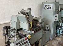 دستگاه سنترلس در شیپور-عکس کوچک